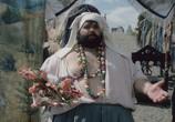 Сцена из фильма Филипп Траум (1989) Филипп Траум сцена 5