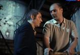 Сцена из фильма Жемчужина у моря (2012) Жемчужина у моря сцена 1