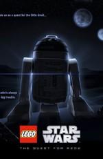 ЛЕГО Звездные войны: Поиск R2-D2 / LEGO Star Wars: The Quest for R2-D2 (2009)