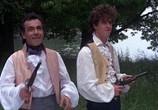 Сцена из фильма Грести по ветру / Remando al viento (1988) Грести по ветру сцена 9