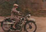 Сцена из фильма Знахарь / Znachor (1981) Знахарь сцена 3