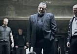 Сцена из фильма Мгновенная смерть / Instant Death (2017) Мгновенная смерть сцена 5