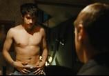 Сцена из фильма Закрытые пространства (2008) Закрытые пространства