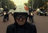 Сцена из фильма Агент Джонни Инглиш: Перезагрузка / Johnny English Reborn (2011)