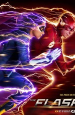 Флэш / The Flash (2014)
