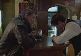 Сцена из фильма Чужой район (2012) Чужой район сцена 6