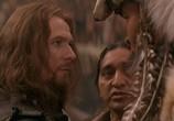 Сцена из фильма Алая Буква / The Scarlet Letter (1995) Алая Буква