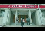 Сцена из фильма Ленинград - Сборник видеоклипов (2011-2016) (2016) Ленинград - Сборник видеоклипов (2011-2016) сцена 6