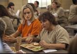 Сцена из фильма Оранжевый — хит сезона / Orange Is the New Black (2013)
