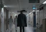 Сцена из фильма Сорйонен / Sorjonen (2016) Сорйонен сцена 3