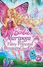 Барби: Марипоса и Принцесса-фея