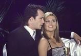Сцена из фильма Беверли Хиллз 90210 / Beverly Hills, 90210 (1990) Беверли Хиллс 90210 сцена 2