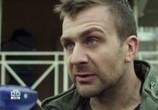 Сериал Невский (2015) - cцена 2