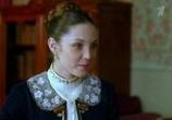 Сцена из фильма Анна Каренина (2008) Анна Каренина сцена 4
