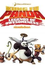 Кунг-фу Панда: Удивительные легенды / Kung Fu Panda: Legends of Awesomeness (2011)