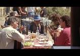 Сцена из фильма Прекрасная история / La belle histoire (1992) Прекрасная история сцена 3