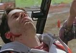 Сцена из фильма Дрожь / Tremors (2003)