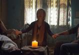 Сцена из фильма Астрал 3 / Insidious: Chapter 3 (2015)