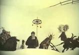 Сцена из фильма Гайдук (1985)