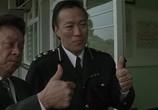 Сцена из фильма Полицейская история 3: Суперполицейский / Ging chat goo si 3: Chiu kup ging chat (1992) Полицейская история 3: Суперполицейский сцена 1
