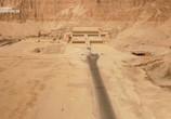 Сцена из фильма Египет с высоты птичьего полета / Egypt From Above (2019) Египет с высоты птичьего полета сцена 3