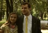 Сцена из фильма Сердце не камень (2012) Сердце не камень сцена 3