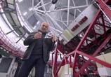 Сцена из фильма BBC: Начало и конец Вселенной (2016)
