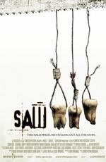 Пила 3 / Saw III (2006)