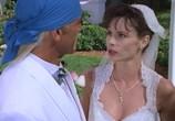 Сцена из фильма Гром в Раю / Thunder in paradise (1994)