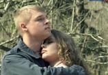Сцена из фильма Расплата за любовь (2011) Расплата за любовь сцена 4