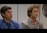 Сцена из фильма Прекрасная история / La belle histoire (1992) Прекрасная история сцена 9
