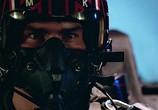 Сцена из фильма Лучший стрелок / Top Gun (1986) Лучший стрелок сцена 9