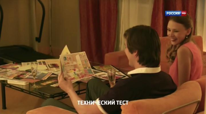 Майский дождь (2012) смотреть онлайн или скачать фильм через.