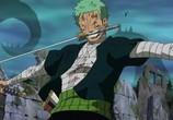 Мультфильм Ван Пис / One Piece (1999) - cцена 3