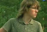 Сцена из фильма Летние приключения отчаянных (2011) Летние приключения отчаянных сцена 2