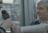 Сцена из фильма Россия 88 (2009) Россия 88 сцена 1