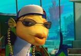 Сцена из фильма Подводная братва / Shark Tale (2004)