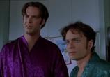 Сцена из фильма Ночь в Роксбери / A Night at the Roxbury (1998) Ночь в Роксберри сцена 6