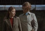Сцена из фильма На последней ступени / En haut des marches (1983) На последней ступени сцена 2