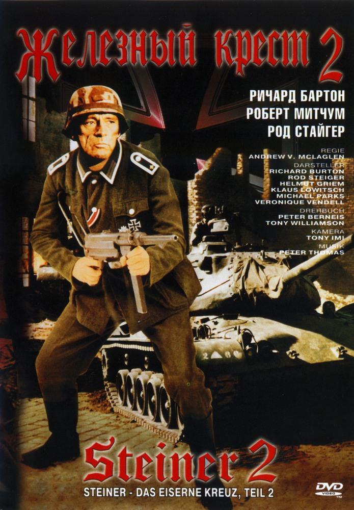 Отпуск по русски комедия (2013) новый русский фильм youtube.
