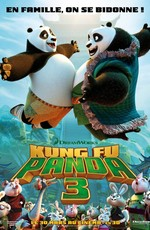 Кунг-фу Панда 3: Дополнительные материалы / Kung Fu Panda 3: Bonuces (2016)