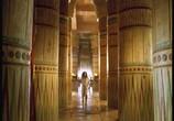 Сцена из фильма Сотворение мира / In the Beginning (2000) Сотворение мира сцена 5
