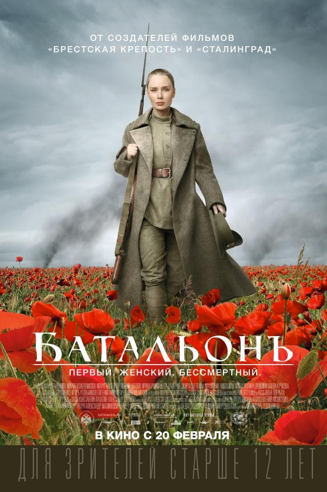 Русские фильмы на андроид скачать через торрент.