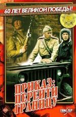 Отечественные каталог торрент фильмов kino-torrent. Net.