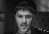 Сцена из фильма Пусть светит (1960)