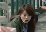 Сцена из фильма Если любить... как они / Saranghandamyeon ideulcheoleom (2007) Если любить... как они сцена 6
