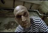 Сцена из фильма Антикиллер (2002) Антикиллер сцена 2