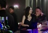 Сцена из фильма День Расплаты Гангстера / Da cha fan (2014) День Расплаты Гангстера сцена 3