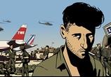 Мультфильм Вальс с Баширом / Waltz with Bashir (2009) - cцена 2