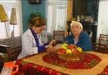 Сцена из фильма Земский доктор (2010)